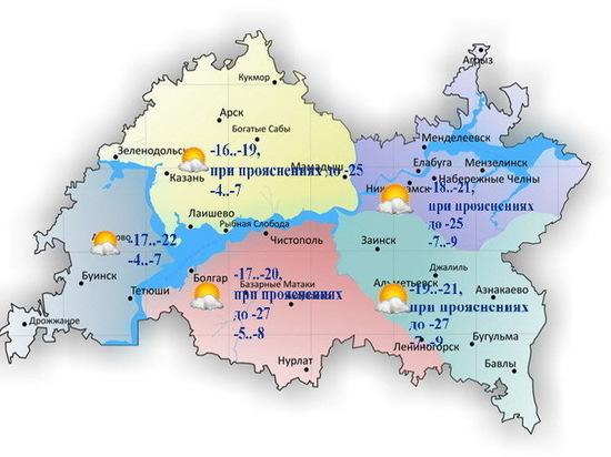 13 марта в Татарстане местами ожидается до минус 27 градусов
