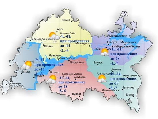 15 марта в Татарстане ожидаются метель и порывистый ветер до 18 м/с